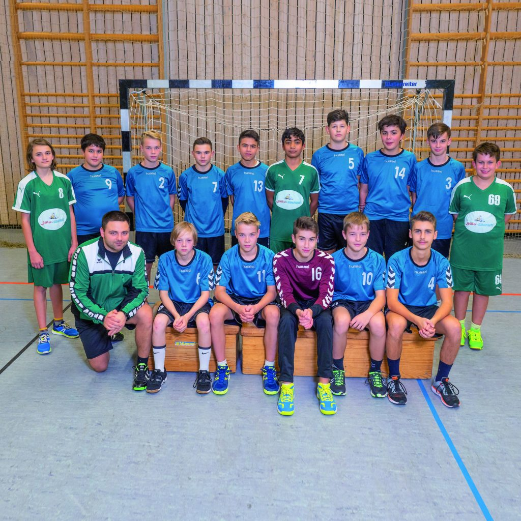 TSV 1871 Augsburg männl C-Jugend Saison 2018_2019_Vorschau