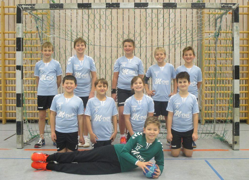TSV 1871 Augsburg Handball E-Jugend